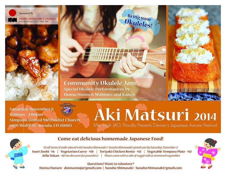 JACL 3rd Annual Aki Matsuri Flier_FINAL
