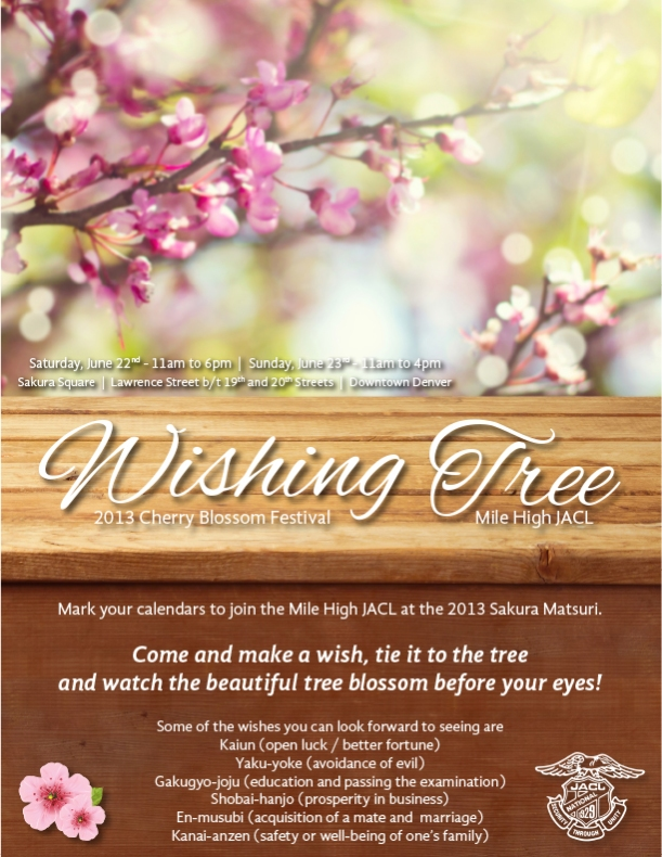JACL CBF Wishing Tree Flier